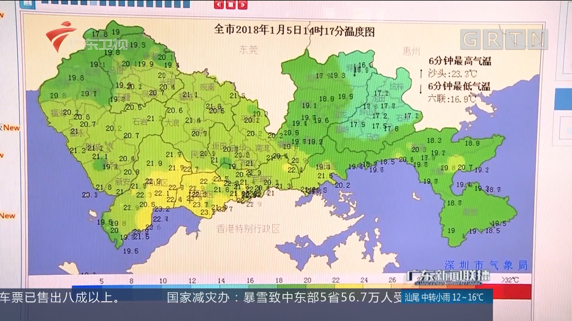 冷空气强势来袭 广东开启湿冷模式