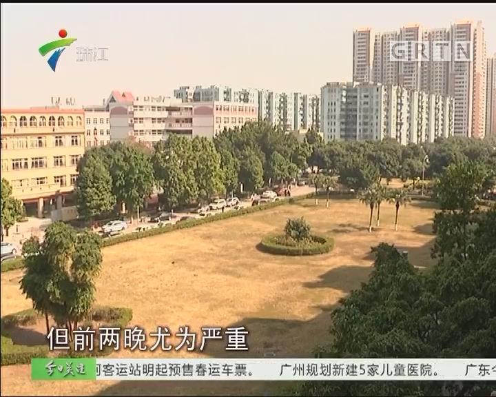 广州:臭气长年扰民 居民心忧身体健康
