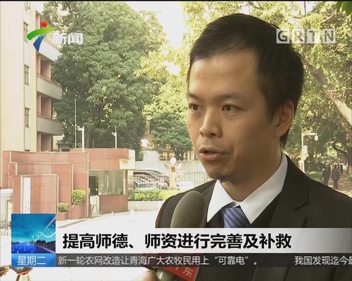 广州:代表建议 幼儿园实时监控向家长开放