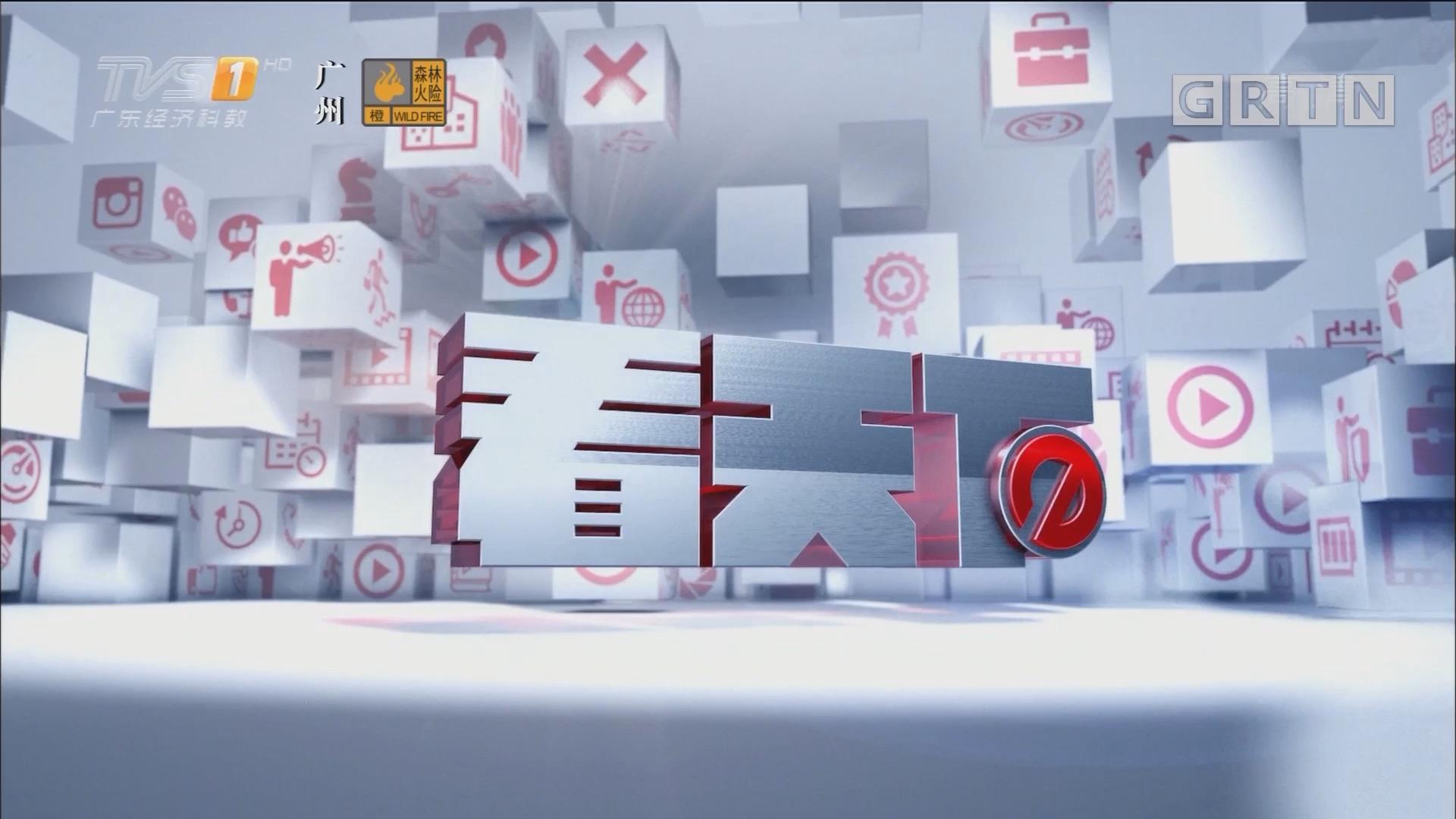 """[HD][2018-01-26]看天下:彩虹糖见多了 你吃过""""彩虹米""""吗?"""