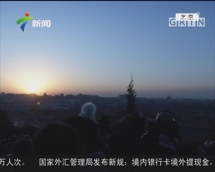 各地市民迎接2018年第一缕阳光