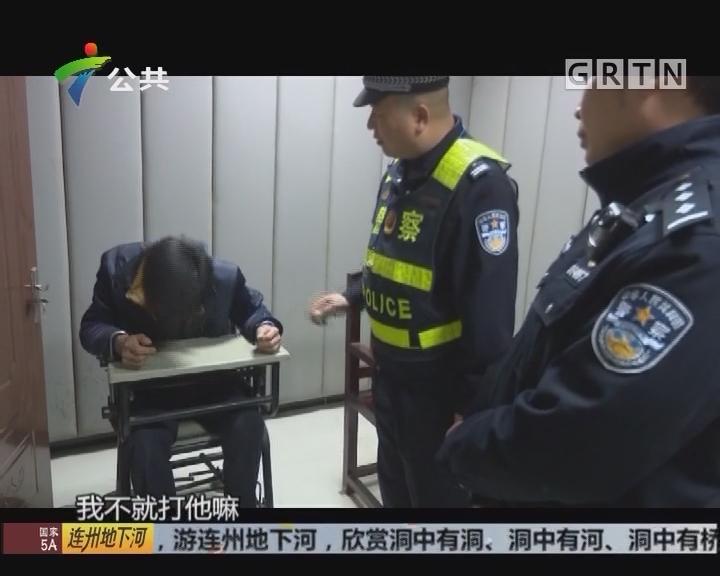 男子酒后无事生非 妨害公务袭击警察