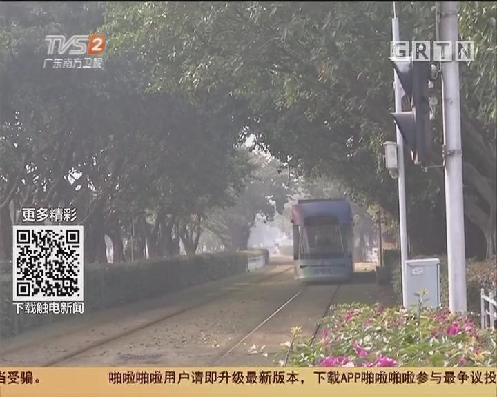 广州:全国首列旅游观光有轨电车上线
