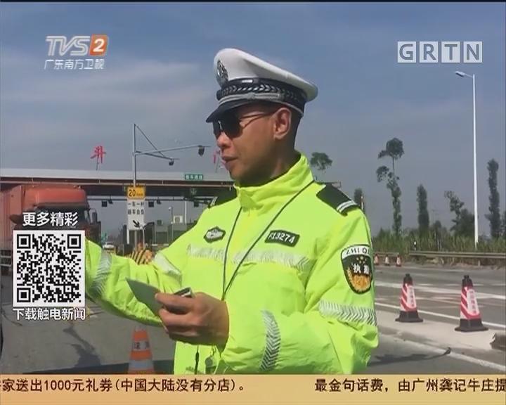 珠海:教练车超载被罚 竟因司机一时心软