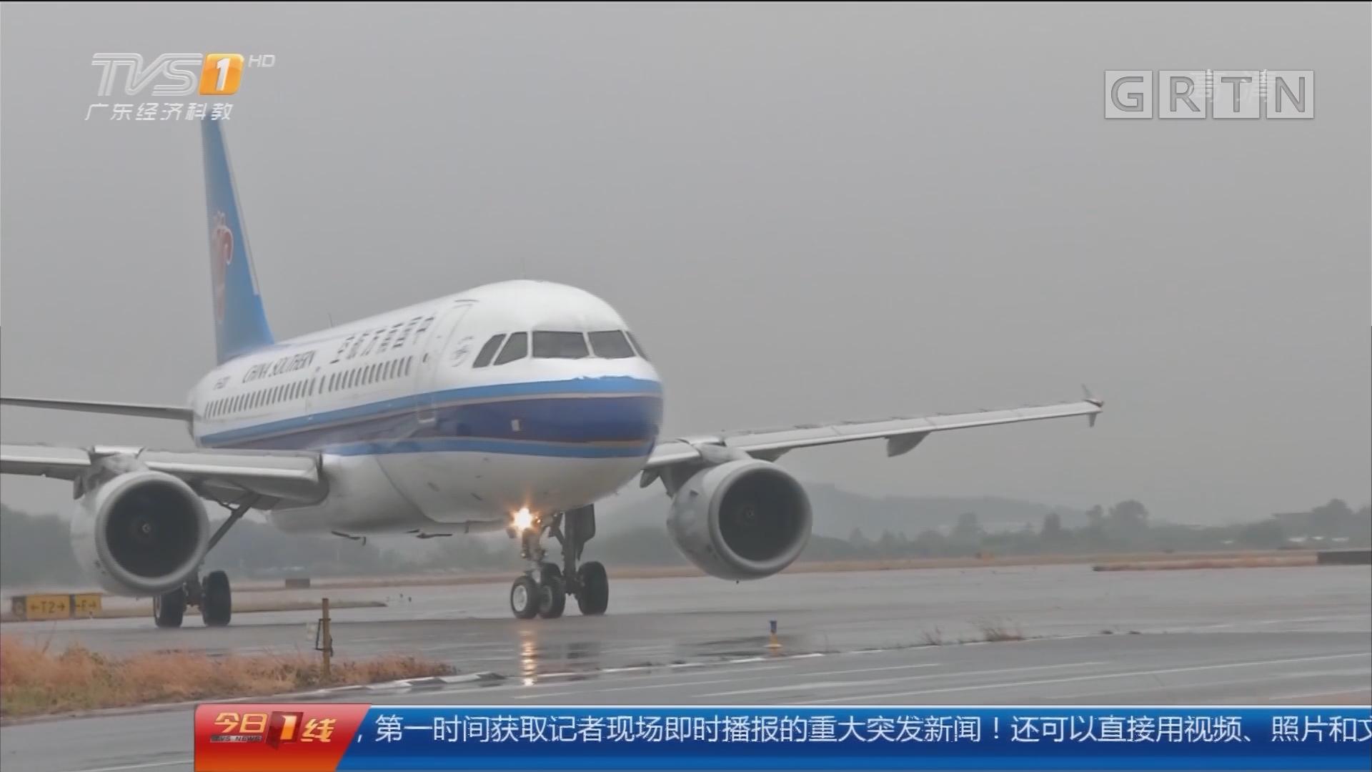空中险情:外籍男子机上闹事 被拘五天
