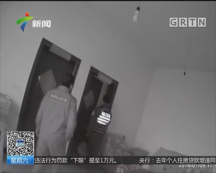 """浙江:轻信网上高薪""""租女友""""女大学生险失身"""