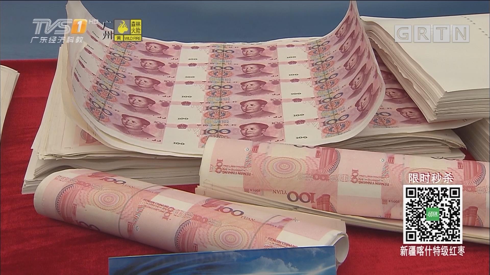 """广东警方刮""""飓风"""" 一年抓了一万五"""