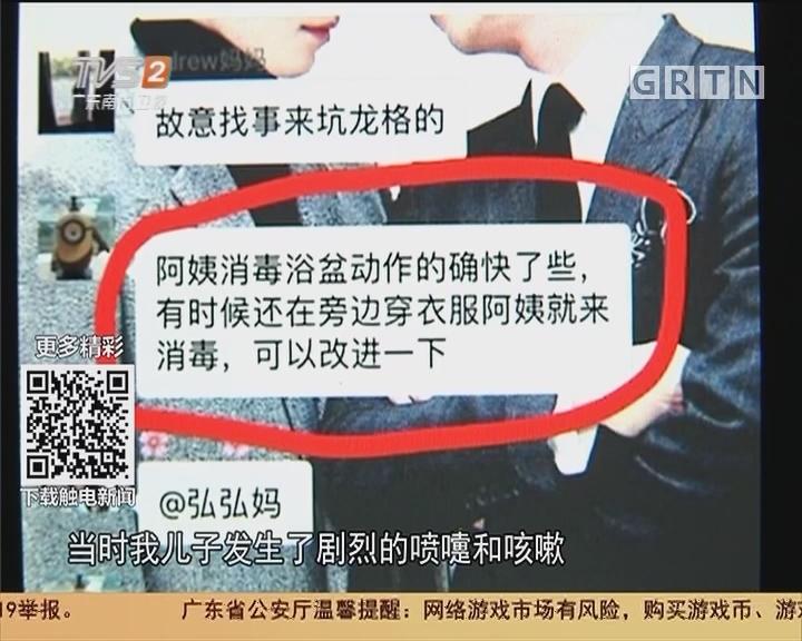 广州:宝宝游泳馆消毒水让婴儿咳嗽喷嚏