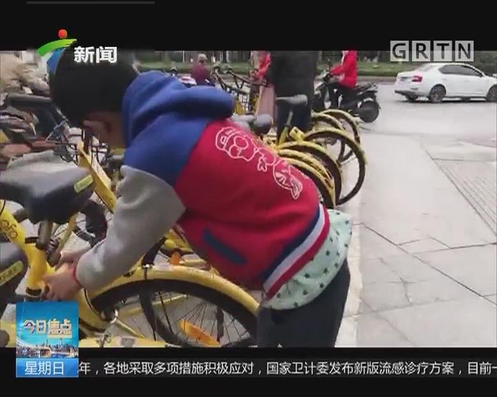 共享单车 南宁:孩子为骑共享单车狂捻密码锁