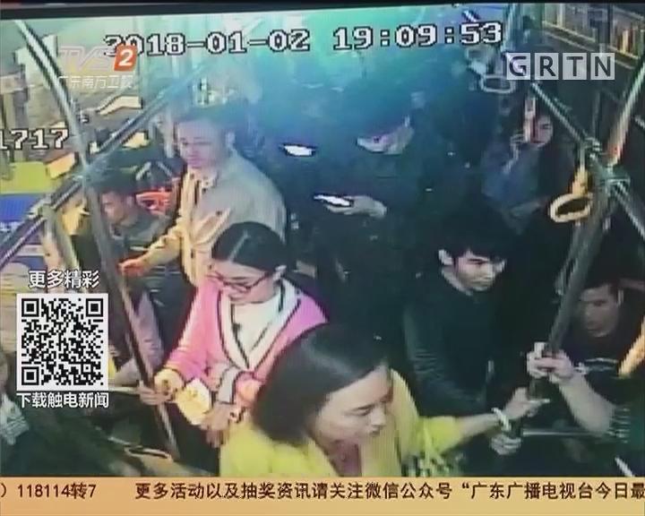 广州:醉汉胡闹公交车厢 阻止乘客上下车