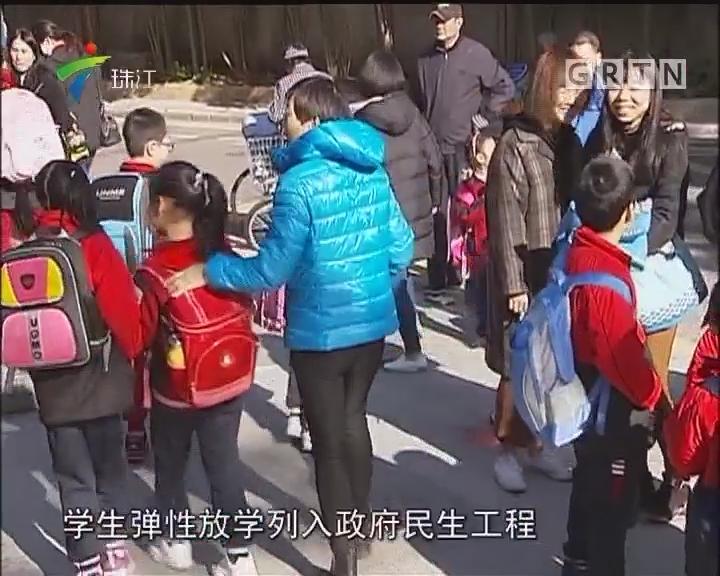 """广州市政协常委:大力发展""""校内托管"""""""