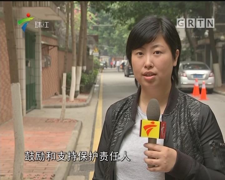 广州第五批历史建筑名单即将公布