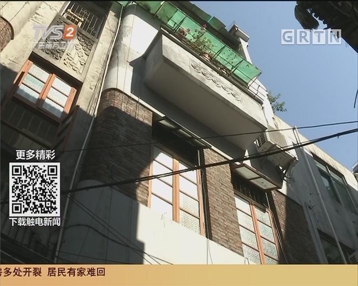 广州荔湾:历史建筑翻新 墙外面目全非
