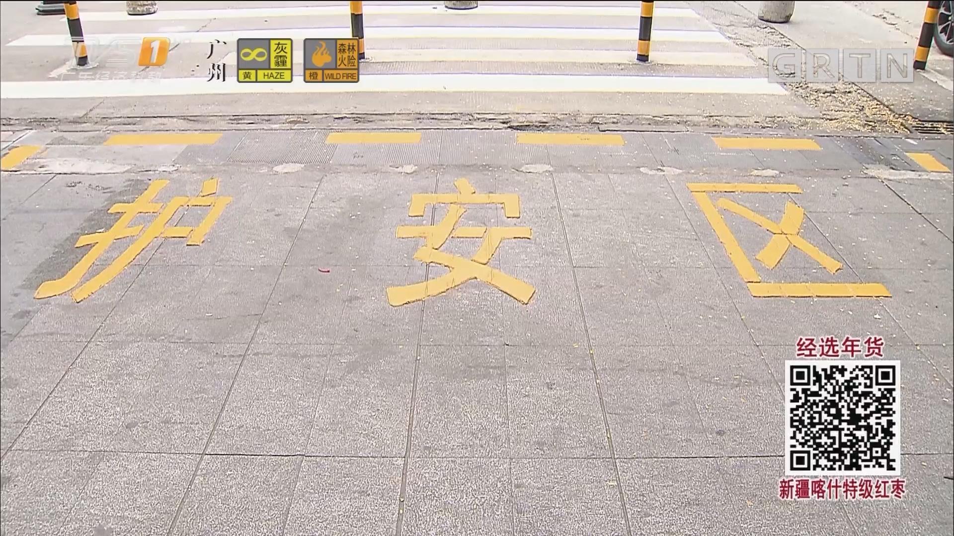 """保障最后100米 广州推广""""警家校""""模式"""