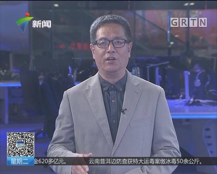 特约评论员 李樾巍评论:广州出租车调价方案