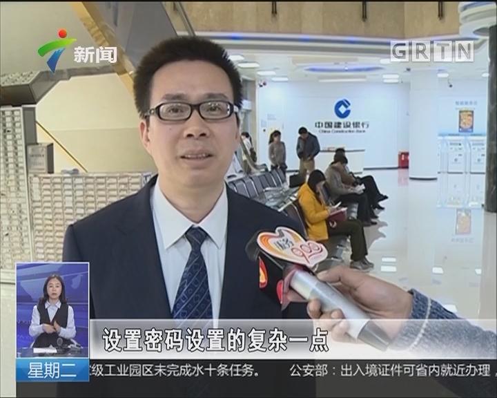 梅州:警方提醒 高额透支不可信!
