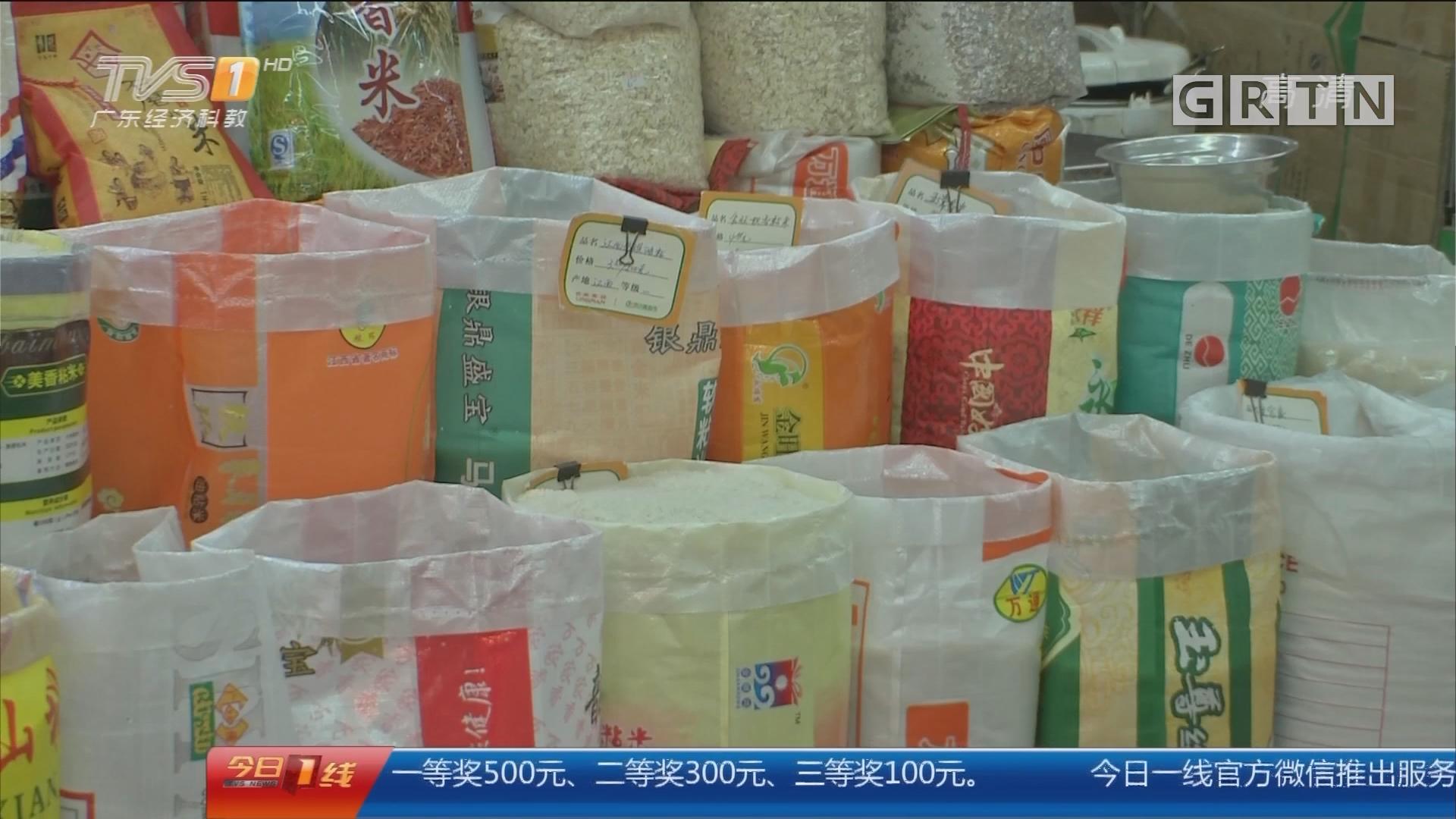 广州:食品安全 大型连锁超市食品抗菌药含量超标