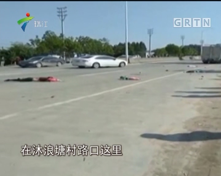 茂名:探亲途中发生车祸 4死1伤
