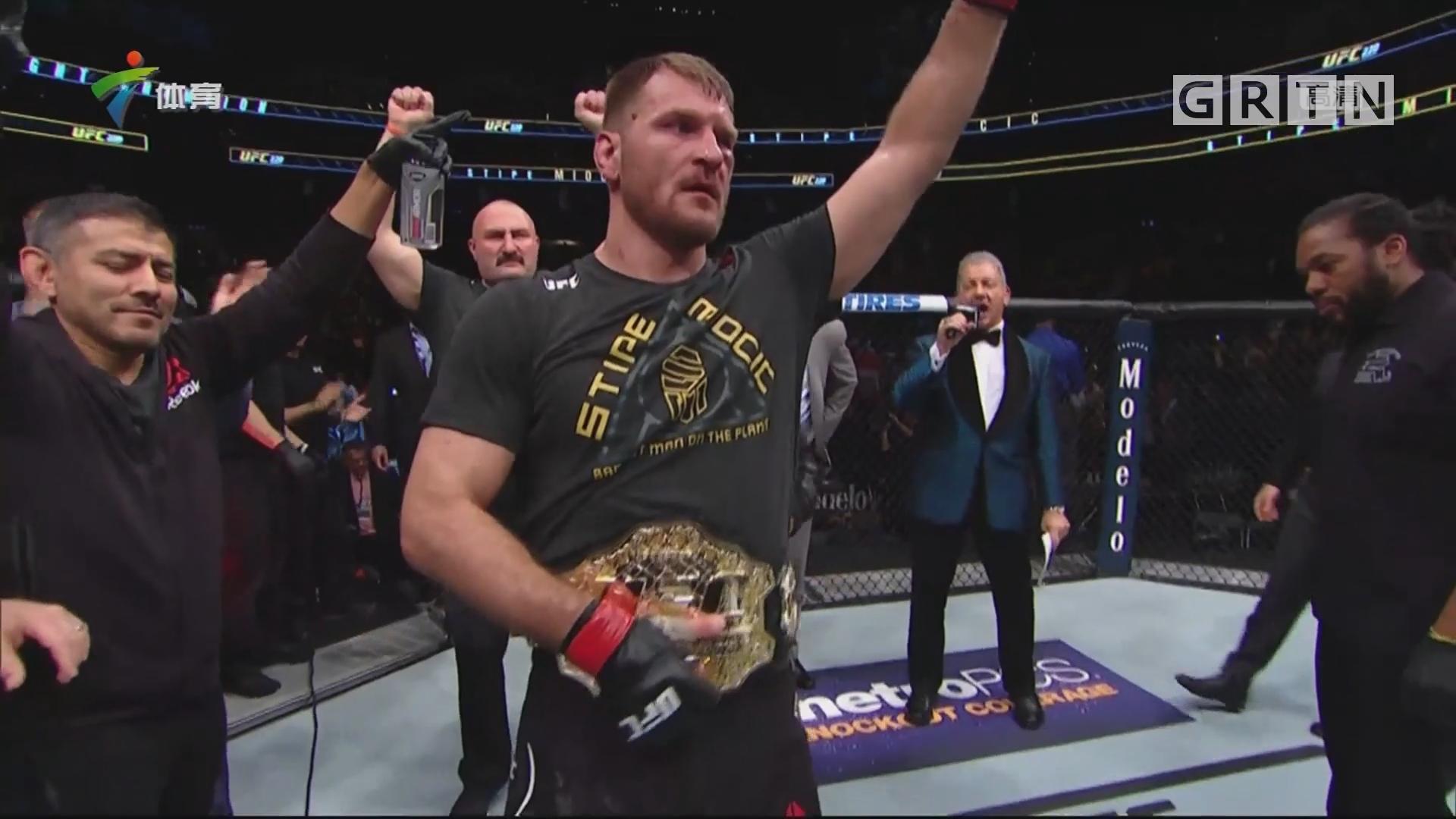 米欧奇连续第3次成功卫冕UFC重量级冠军头衔