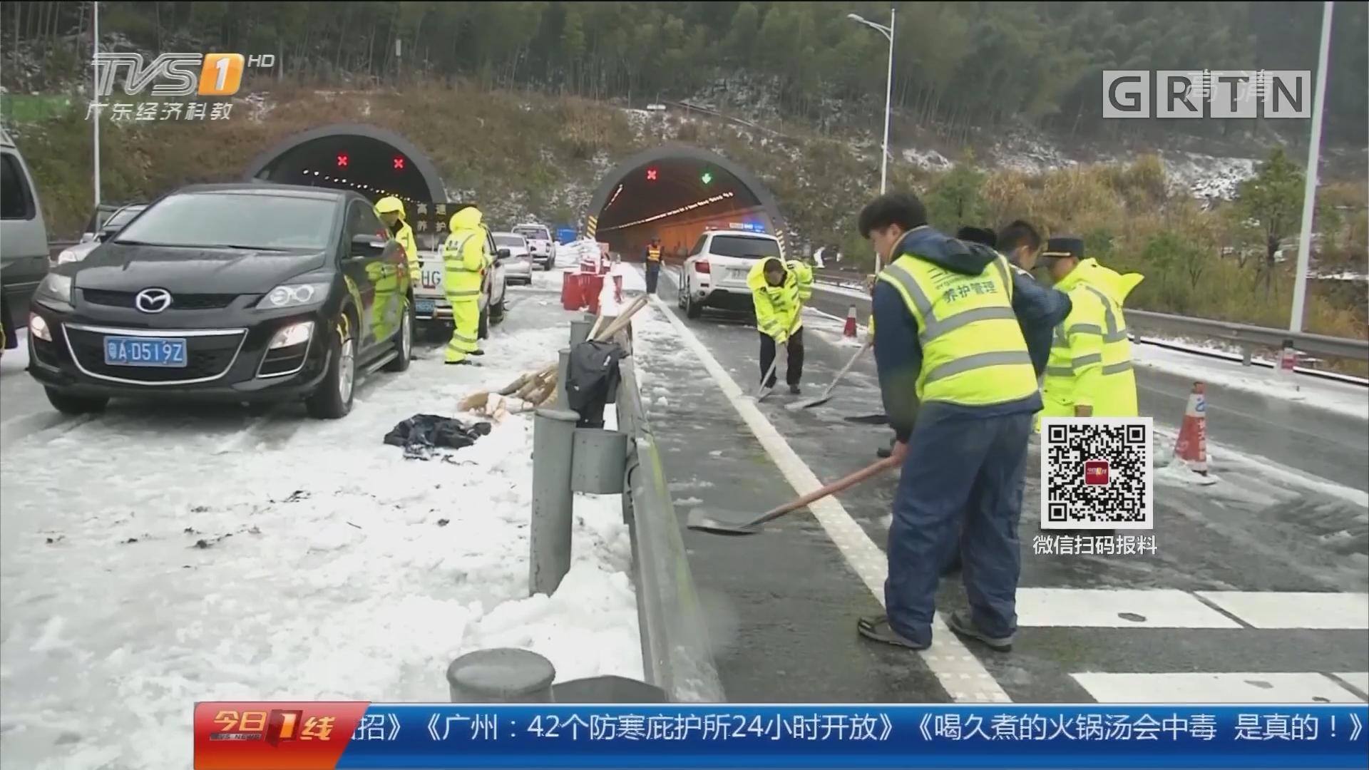 关注寒潮:二广高速 人物特写:寒潮下的风雪护路人
