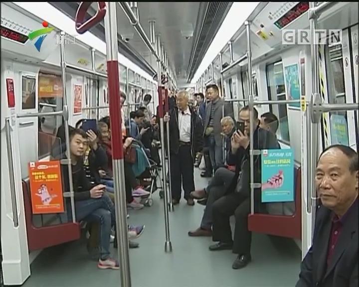 广州地铁七号线二期获批复可动工