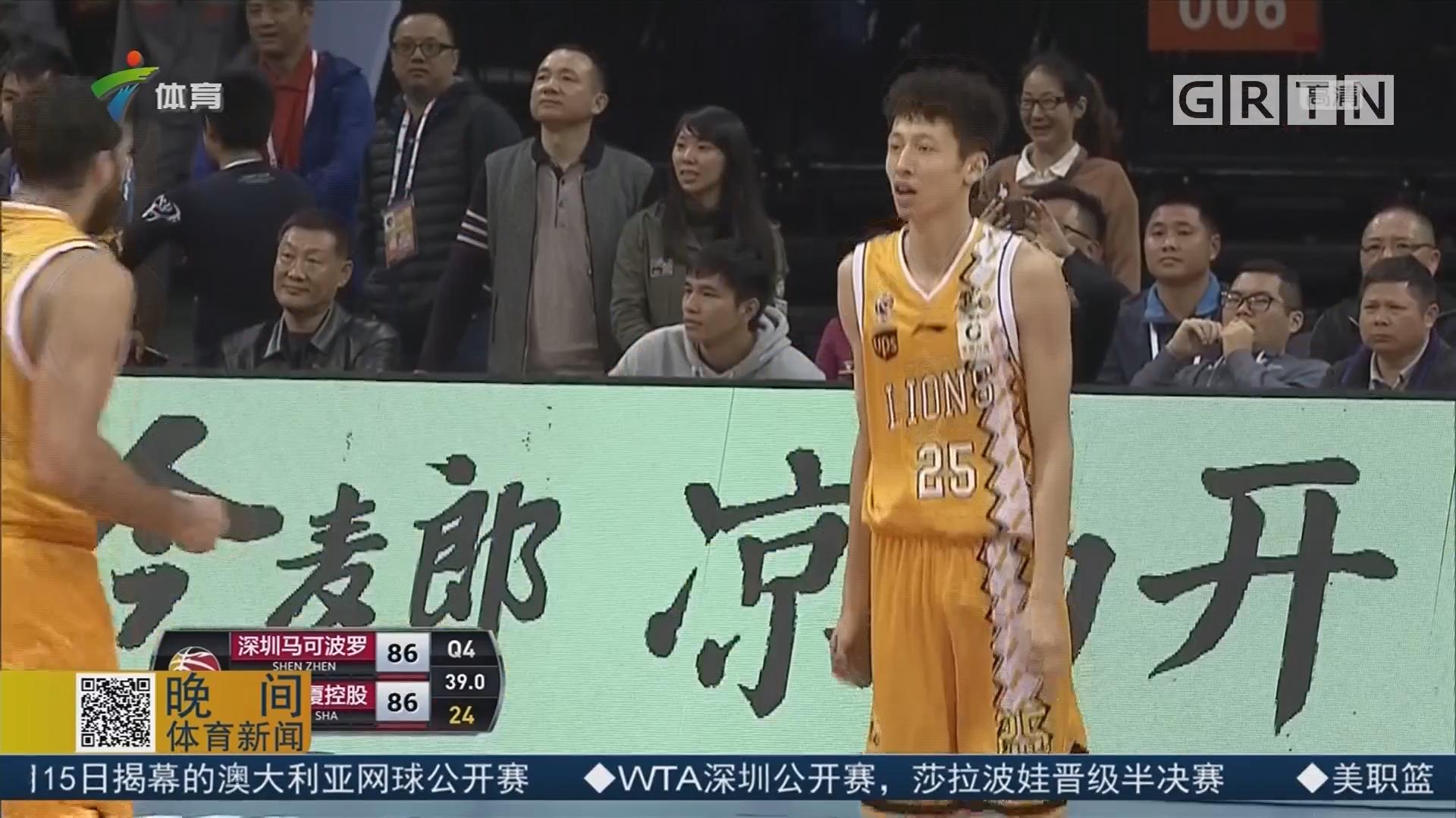深圳主场惜败广厦