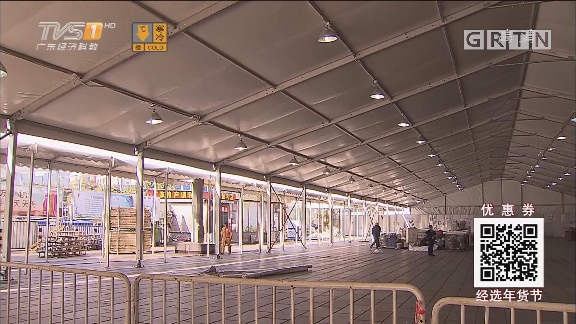 广州火车站春运大棚开搭 月内将启用
