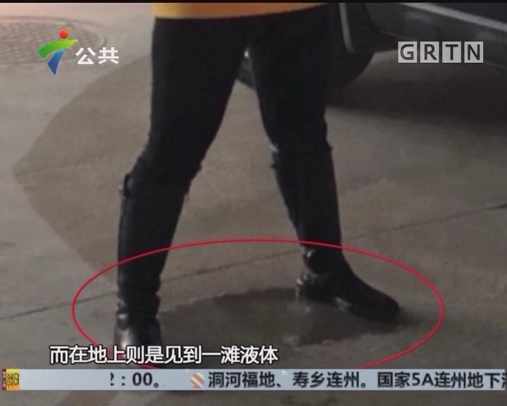 深圳:女子顶包被发现 当场做出不雅行为