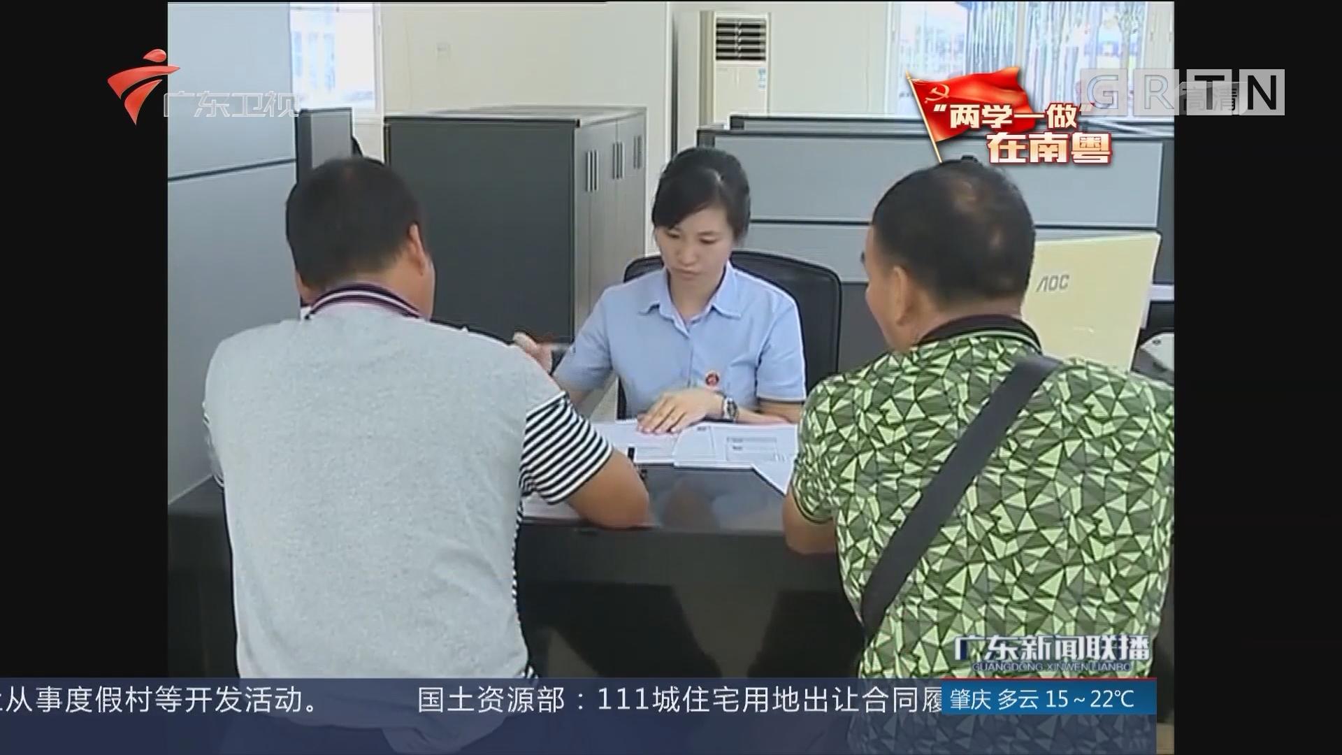 中山西区汽配商圈党委:创新党建公益服务模式