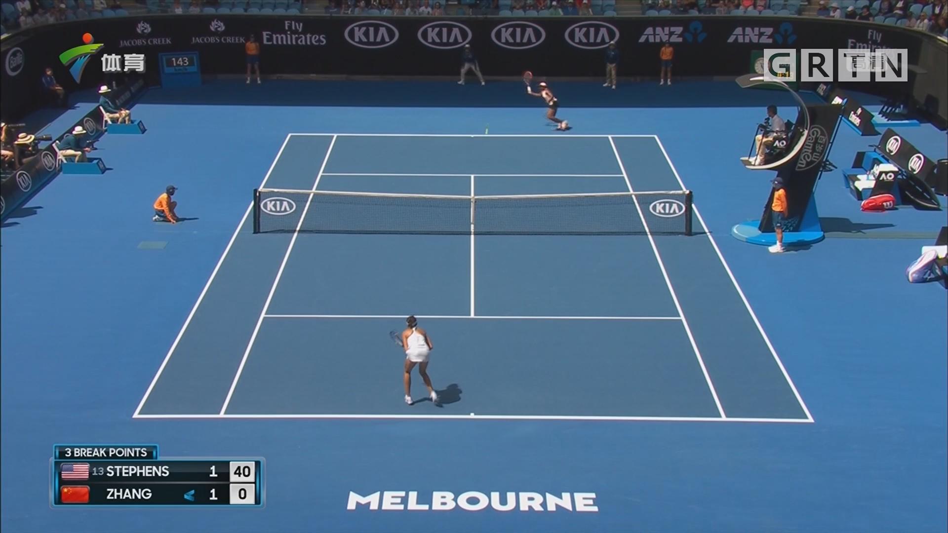力克美网冠军 张帅晋级澳网女单次轮