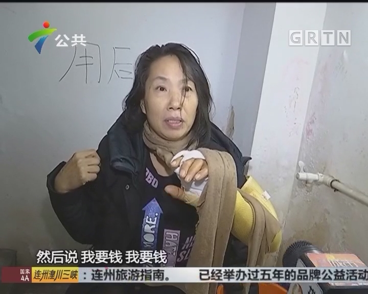 小偷躲商铺厕所被发现 伤人又抢钱