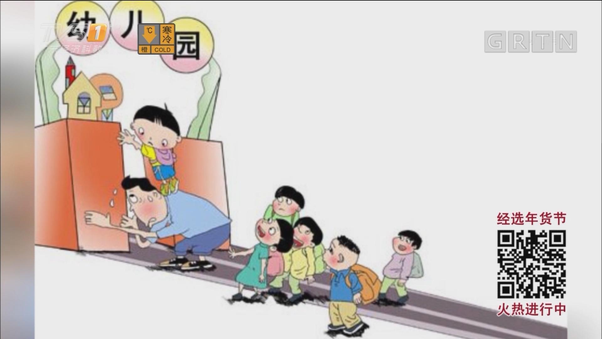 """广东:明年""""二孩""""入园小高峰 需增30万幼儿园学位"""