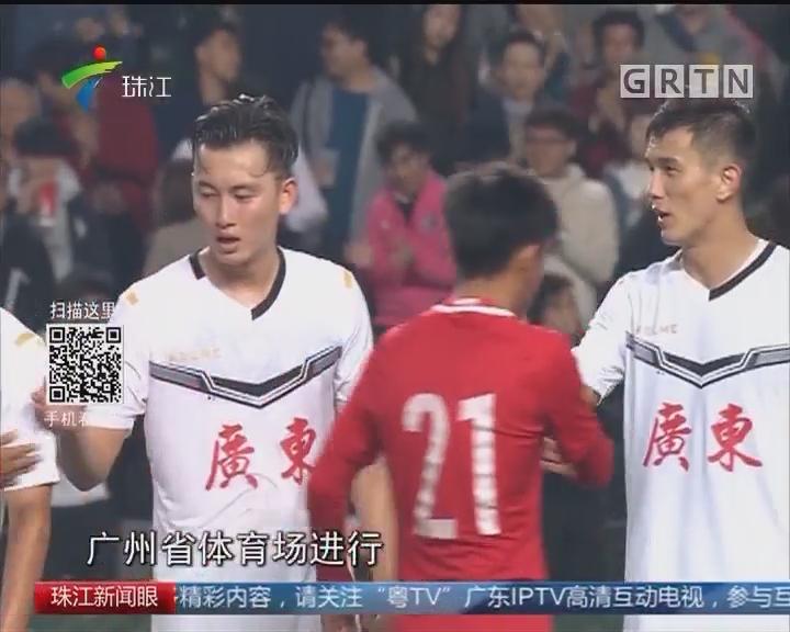 香港杯首回合 香港队胜出占先机