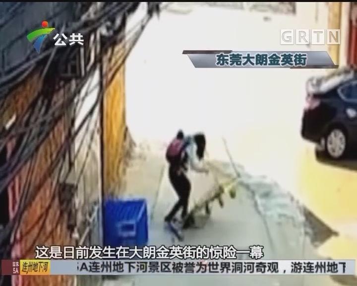 东莞:手推车突从天降 砸中带娃妇女