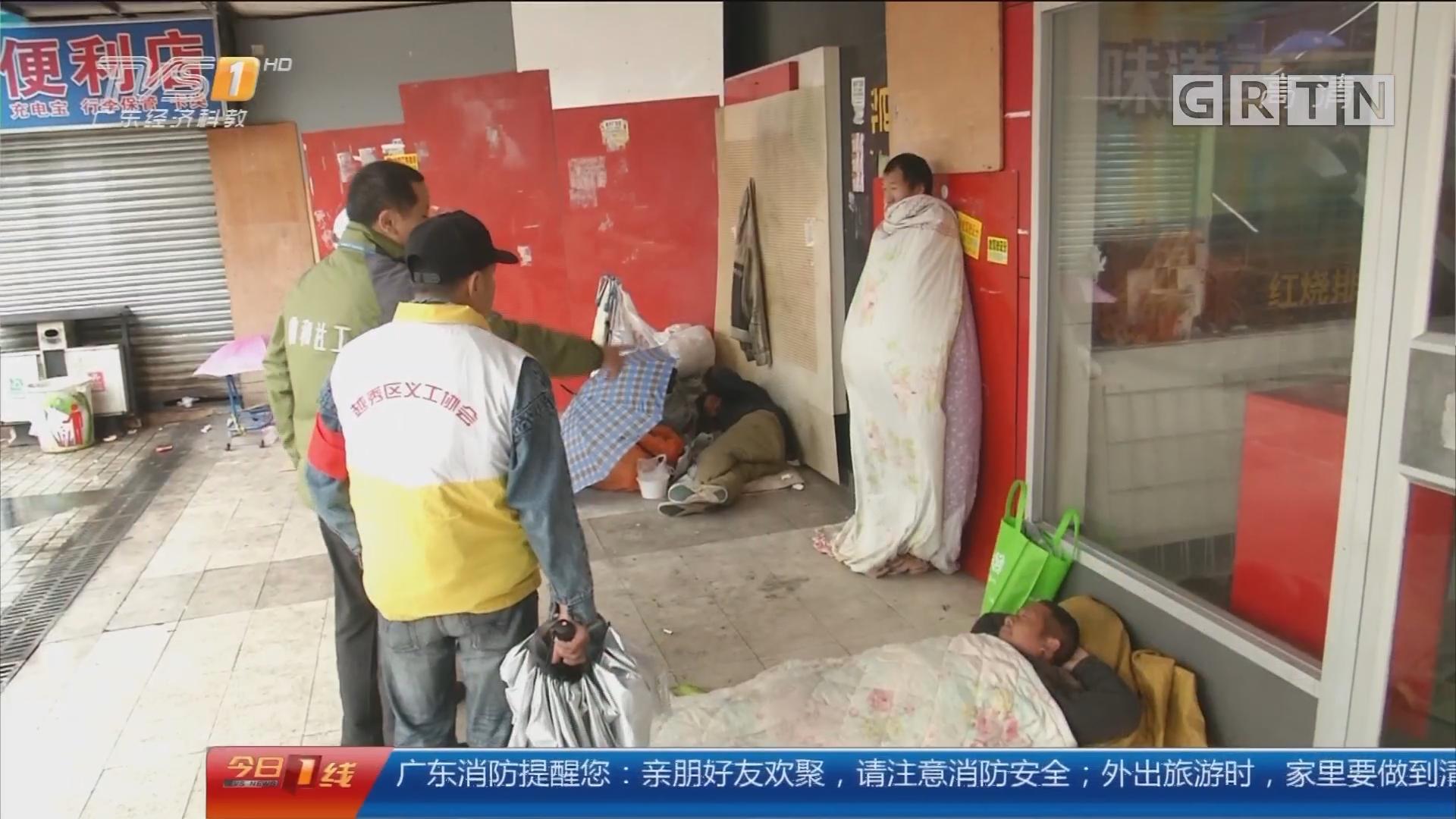 关注寒潮下的流浪人员 广州:42个防寒庇护所24小时开放