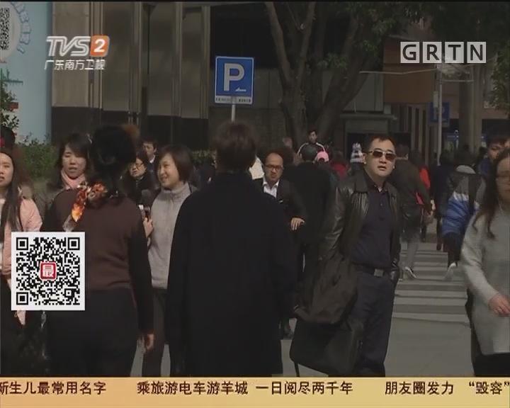 广州:两年后户籍人口将达920万人