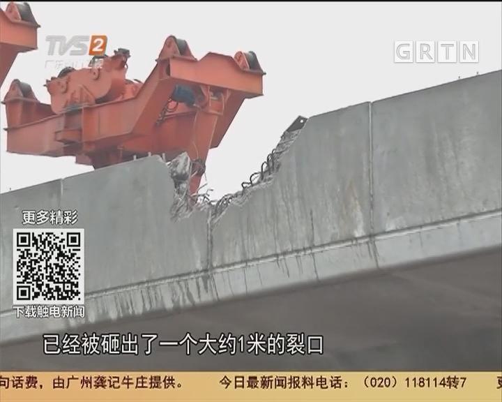 广州地铁:14号线工地吊臂折断 砸落轨道