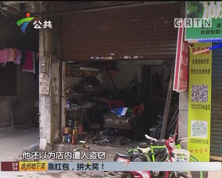 广州:一对男女当街毁坏商铺物件
