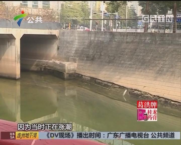 深圳:女子带小孩跳河 家人救援齐被困