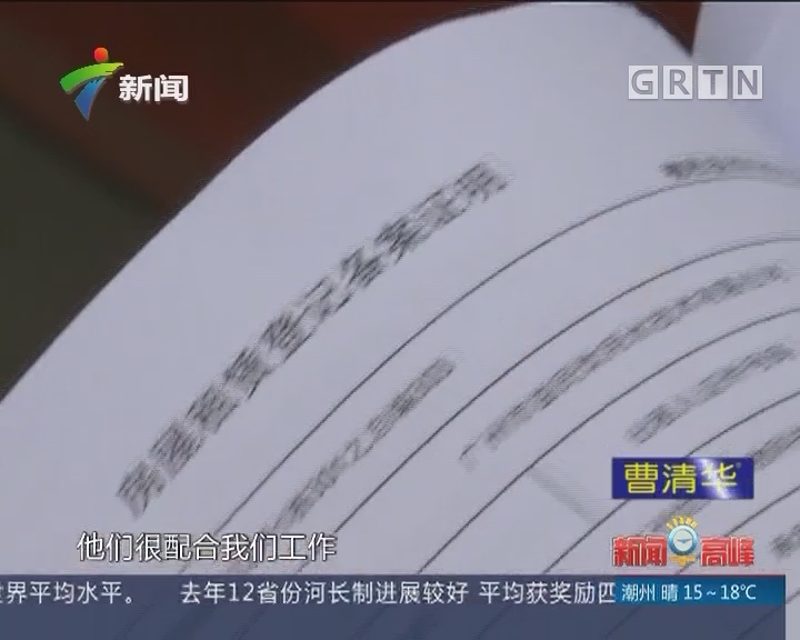 广州:两级法院近5月发出1175份调查令