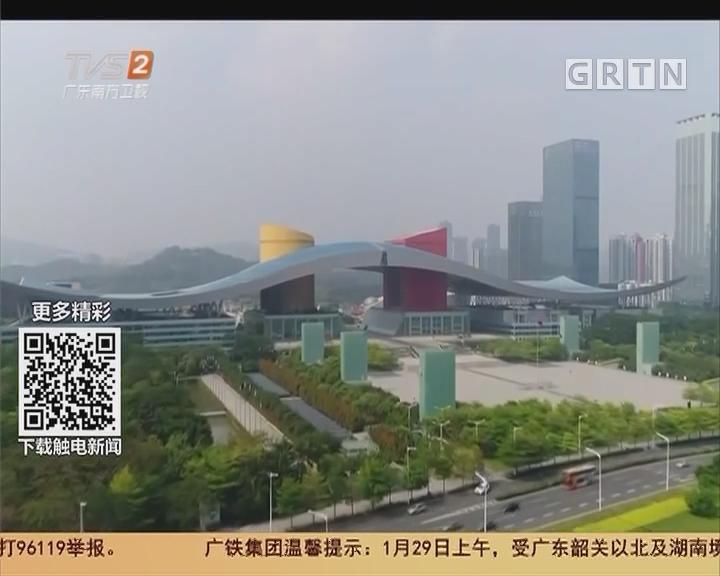 """聚焦2018广东两会 省人大代表:加强青年""""夹心层""""住房保障"""