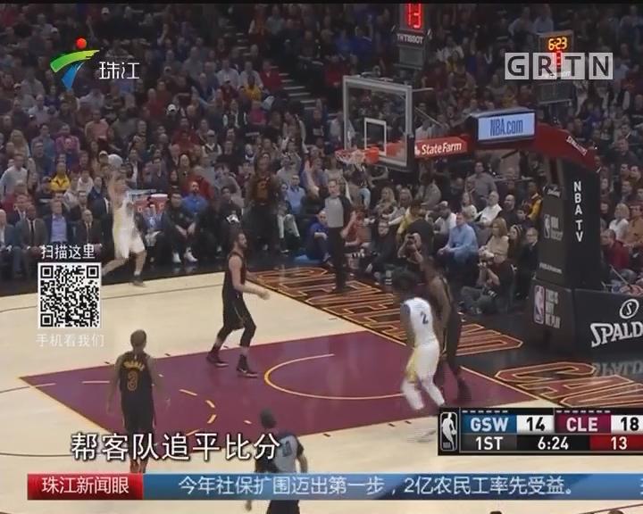NBA:骑士主场不敌勇士 遭遇四连败