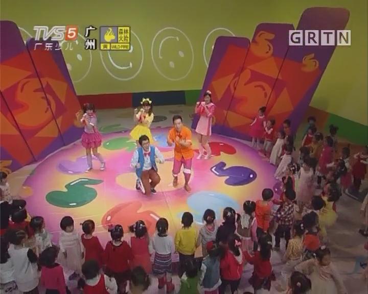 [2018-01-15]幼幼总动员