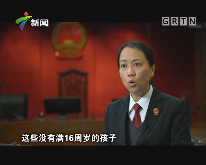 """[2018-01-20]权威访谈:陈海仪:迷途少年的""""法官妈妈"""""""
