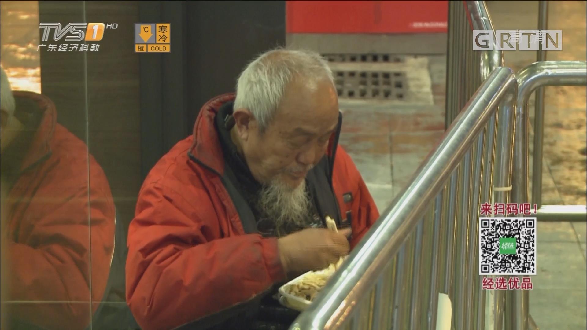 寒夜广州:记者随服务队救助街头露宿者