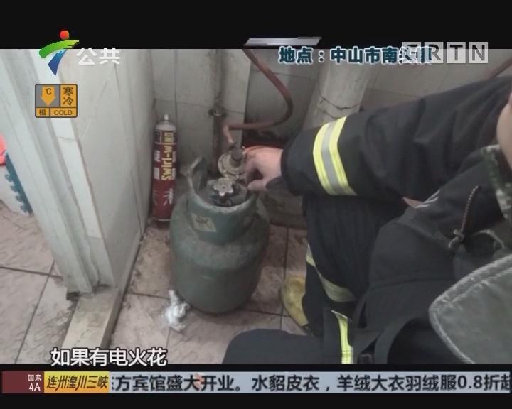 中山:阀门拧断燃气泄漏 整栋租户被疏散