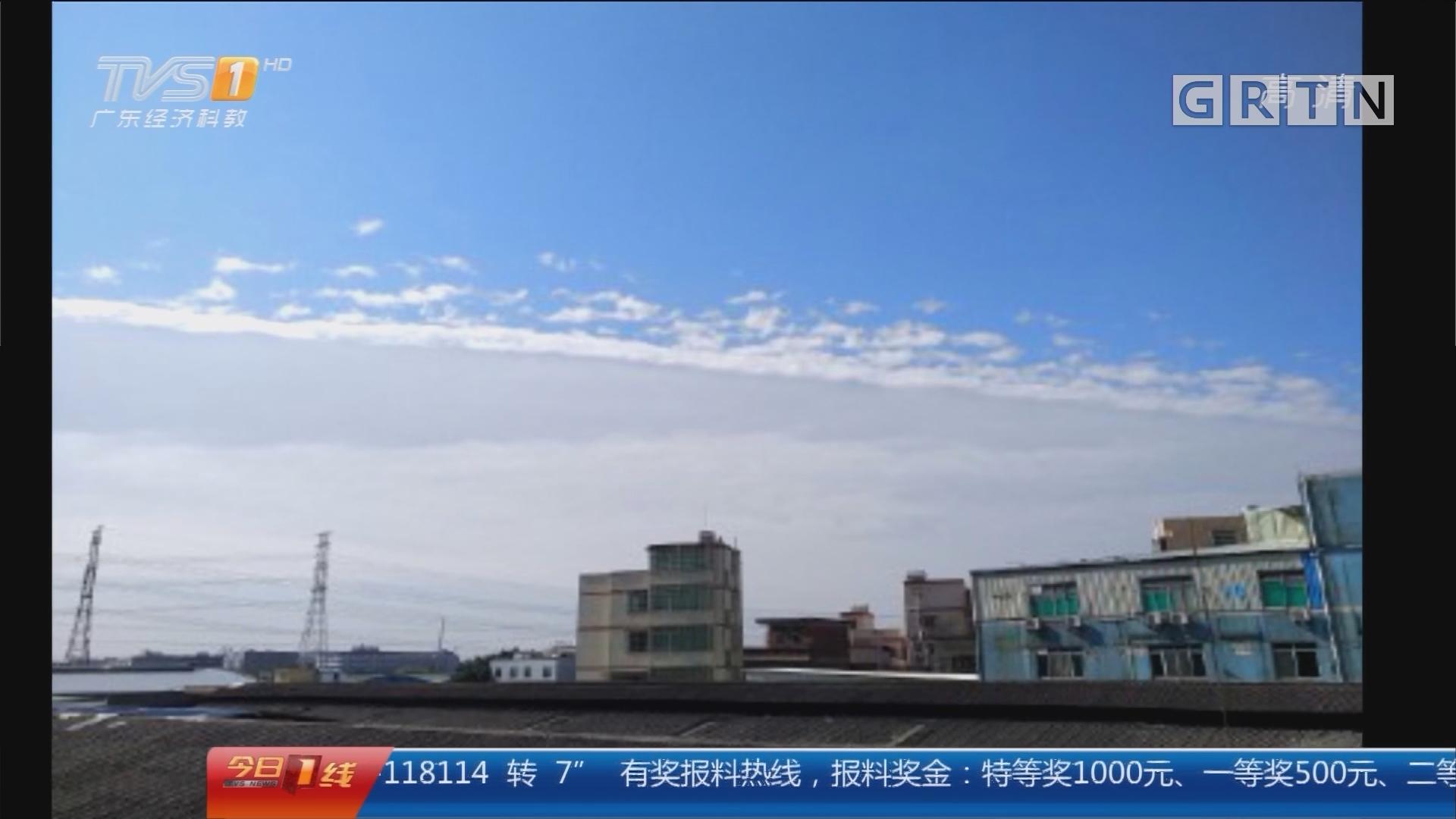 """天气现象:奇景!广东多地上空现""""阴阳天"""""""