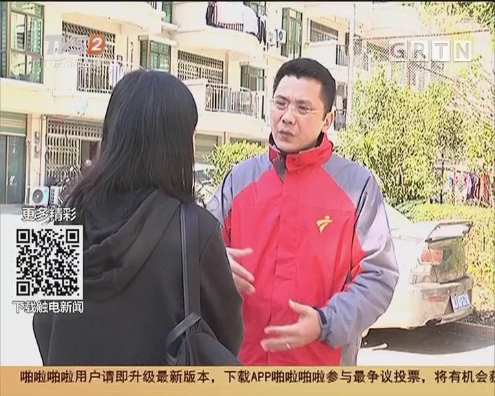 江门台城:一天接上百电话 被整蛊女子不堪其扰