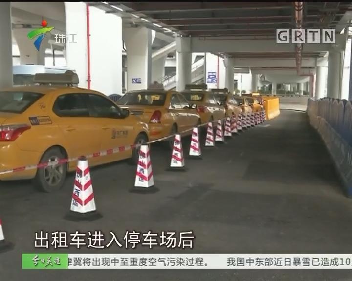 佛山:疑因争抢客人 私家车撞飞的士司机