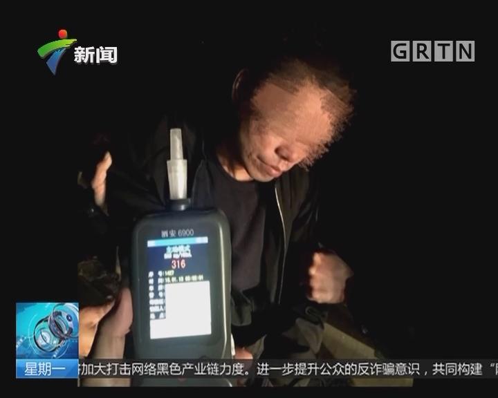 """广州:""""醉猫""""深夜开车竟昏睡停高速上"""
